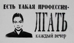 «Телекритика» дізналась, яким 38 російським медійникам може бути заборонено в'їзд до України (ПЕРЕЛІК)