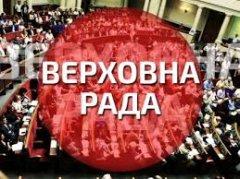 Кількість депутатів у новій Раді скоротиться - ЦВК