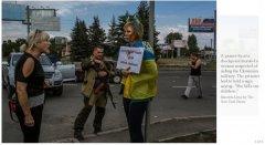 Жінку в Донецьку прив'язали до стовпа за підозру у допомозі військовим – New-York Times