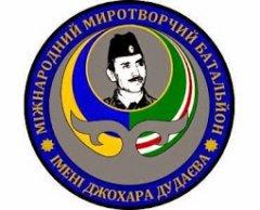 Кадировці втекли з України, дізнавшись про наближення чеченського батальйону їм. Джохара Дудаєва