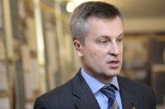 ФСБ Росії стимулює серед українських інтернет-користувачів паніку - Наливайченко