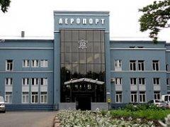 «Авіакомпанія Буковина» заборгувала працівникам понад 137 тис. грн. зарплати