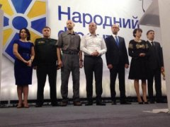 Партія «Народний фронт» об'єднала політиків, громадських активістів та бойових командирів