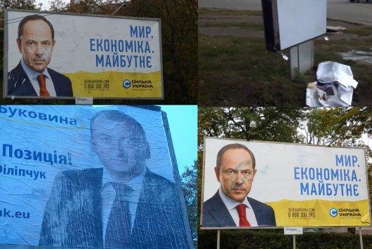 На Буковині псують білборди партій та кандидатів