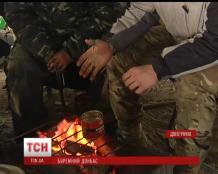 У захисників Донецького аеропорту та Пісків з'явився новий ворог
