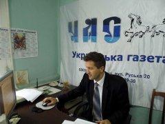 2 жовтня — чат-конференція з Михайлом Сеничаком
