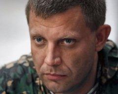 Захарченко: Перемир'я скінчилось