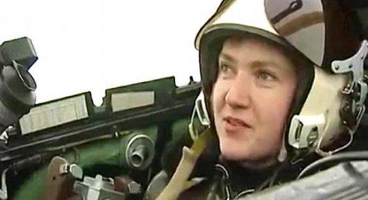 Надія Савченко вирішила звільнитися зі Збройних Сил
