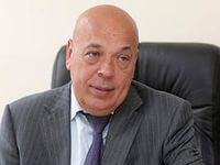 Буковина має двох губернаторів на Луганщині
