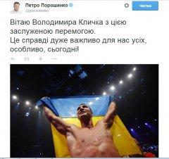 Кличко нокаутировал Пулева. Как это было