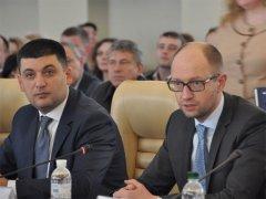 Коаліція визначилася: Яценюк – прем'єр, Гройсман – спікер