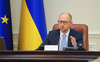 Вступне слово Прем'єр-міністра України Арсенія Яценюка від 3 грудня 2014 року