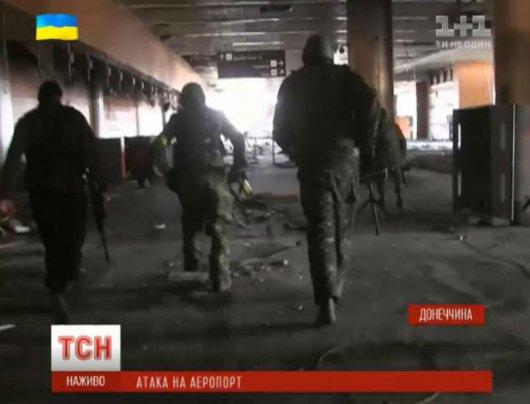 У Донецькому аеропорту йде жорстке протистояння - Полторак