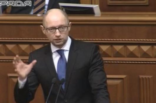 Яценюк розповів, що чекає малий і середній бізнес і зарплати українців у 2015 році