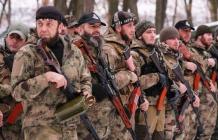 В Україні запрацював сайт з даними про терористів та їхніх посібників