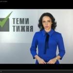 Екс-головний редактор чернівецького телеканалу ТВА судиться за поновлення на посаді