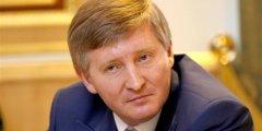 """Ахметов фінансував бойовиків """"Востока"""" і просив про призначення """"царька"""" Захарченка - ЗМІ"""