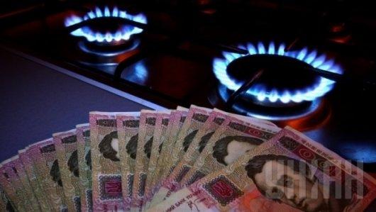Тарифи на газ в Україні зростуть уже в першому кварталі цього року