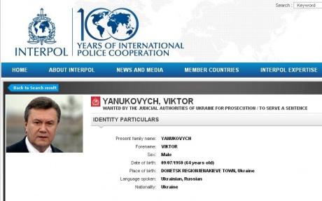Інтерпол оголосив у розшук Януковича, Азарова та інших