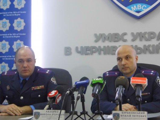 Чернівецька міліція застерігає: бережіть власне майно!