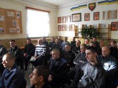 У Сокирянській виправній колонії № 67 підбили підсумки навчального процесу за перший семестр поточного року