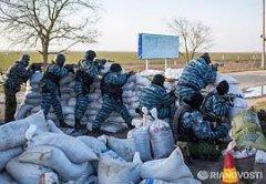 Російські війська захоплюють українські блок-пости