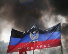 """""""ДНР"""" планує велику провокацію"""