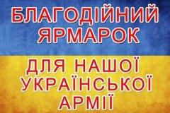 Пенсіонери Новоселицького району організовують благодійний ярмарок задля допомоги воїнам АТО