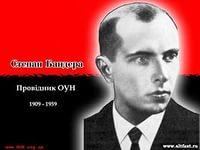 У Москві заявили, що Степан Бандера – зрадник Росії (відео)