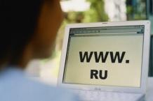 Мінкульту заборонили користуватися російською електронною поштою