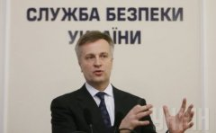Наливайченко: акції протесту біля НБУ організовують керівники ліквідованих банків