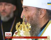 Церковний скандал чи державна зрада: УПЦ МП визнала Крим частиною Росії