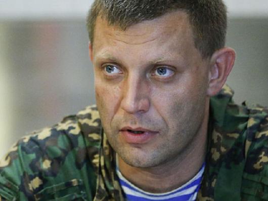 Ватажок ДНР Захарченко працював на Ахметова і захищає його інтереси