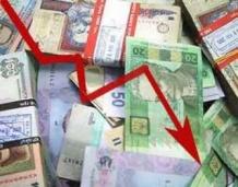 Двом державним банкам України та компанії Ахметова загрожує дефолт - Fitch