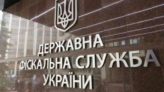 """Аналітик пояснив, у чому користь """"чисток"""" Державної фіскальної служби"""
