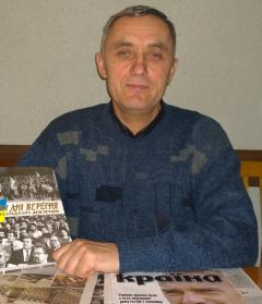 Спогади Костя Катеренчука і його останнє фото від 3 березня 2015р.