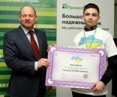 В Україні стартує економічна онлайн-олімпіада для школярів «Фінансовий геній»