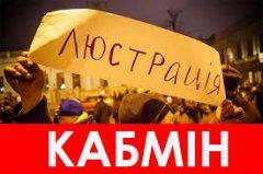 Тіньовий Кабмін: хто отримає посади. Екс-губернатор Буковини  Папієв увійшов у підпільний антиукраїнський уряд