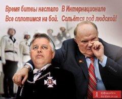 Симоненко на пленумі КПРФ в Москві закликав до повалення української демократичної влади. Нардепи вимагають його арешту