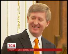 """Таємно-скандальні домовленості: бойовик Бородай привселюдно """"здав"""" Ахметова"""