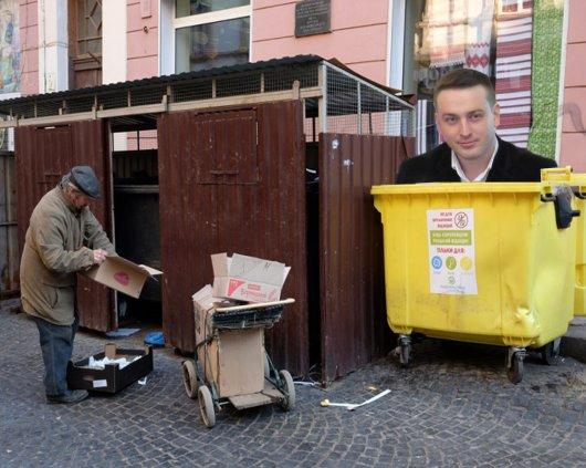 У Чернівцях на вивозі сміття окремі депутати роблять велику політику