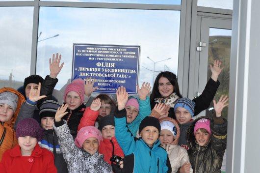 Діти воїнів АТО  на Дністровській ГАЕС