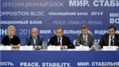 """Міфічна """"Українська повстанська армія"""" дала 72 години """"Опозиційному блоку"""" на втечу з України"""