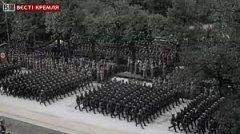 Парад перемоги, про який Росія ніколи не забуде