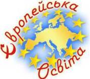 Чернівецька учнівська рада та викладачі ЧНУ розкажуть про європейську освіту в нашому місті