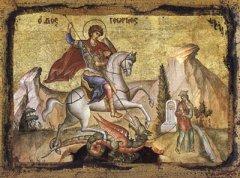 Свято Юрія (6 травня)