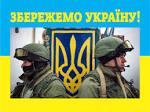 Чернівці зміцнили оборону України на 37 мільйонів гривень