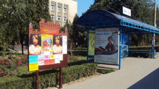 У Чернівцях з'явились нові рекламні стенди