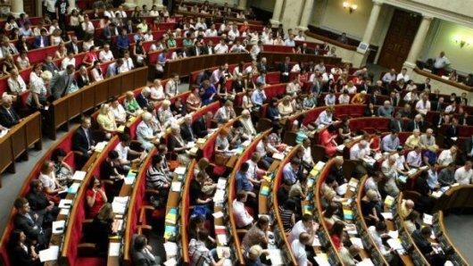 Конституційний суд дозволив позбавляти депутатів недоторканності