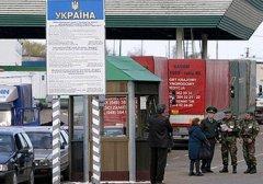 Прикордонники рекомендують завчасно готувати документи для виїзду за кордон, в т.ч. до Криму